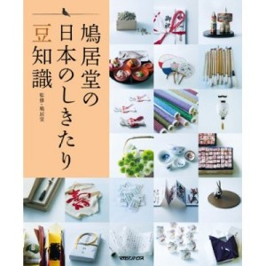20140506books